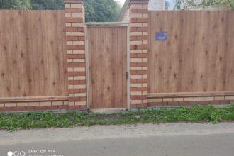 Забор из профнастала под дерево, Фото, №33, Забор  из профнастила  10 соток