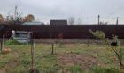 Забор из профнастала на ленточном фундаменте, Фото, №7