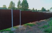 Забор из коричневого профнастила, Фото, №13