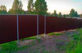 Забор из коричневого профнастила, Фото, №15