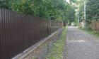 Забор из профнастала на ленточном фундаменте, Фото, №12