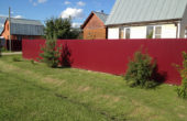 Забор из красного профнастила, Фото, №2
