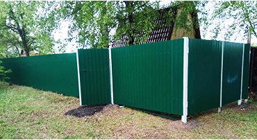 Забор из одностороннего профнастила, Фото, №0