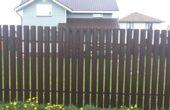 Забор из двухстороннего штакетника, Фото, №6